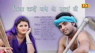 Hits Of Raju Punjabi & Anjali Raghav - Latest Non Stop हरियाणवी Songs - New Haryanvi Dj Songs 2018
