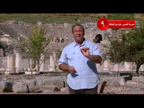 10 كيف كسر المسيح حواجز العبادة بين اليهود والأمم؟