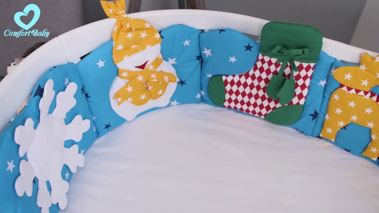 Comfortbabys smartgrow 7in1 babybett fourseasonsdream winter