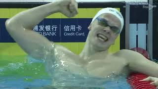 14th FINA World Swimming Championships (25m) Hangzhou, China Men's 400Free & Women's 200 Free