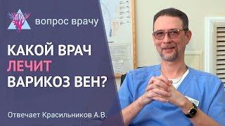 Существует ли особая диета при варикозе