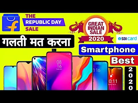 flipkart-republic-day-sale-2020-⚡-amazon-great-indian-sale-2020-⚡-best-smartphone-offer-2020
