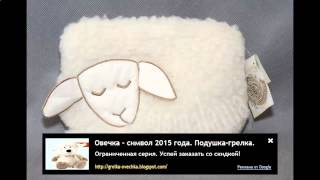 Фигурка овечка - это символ 2015 года(, 2014-12-01T19:07:16.000Z)