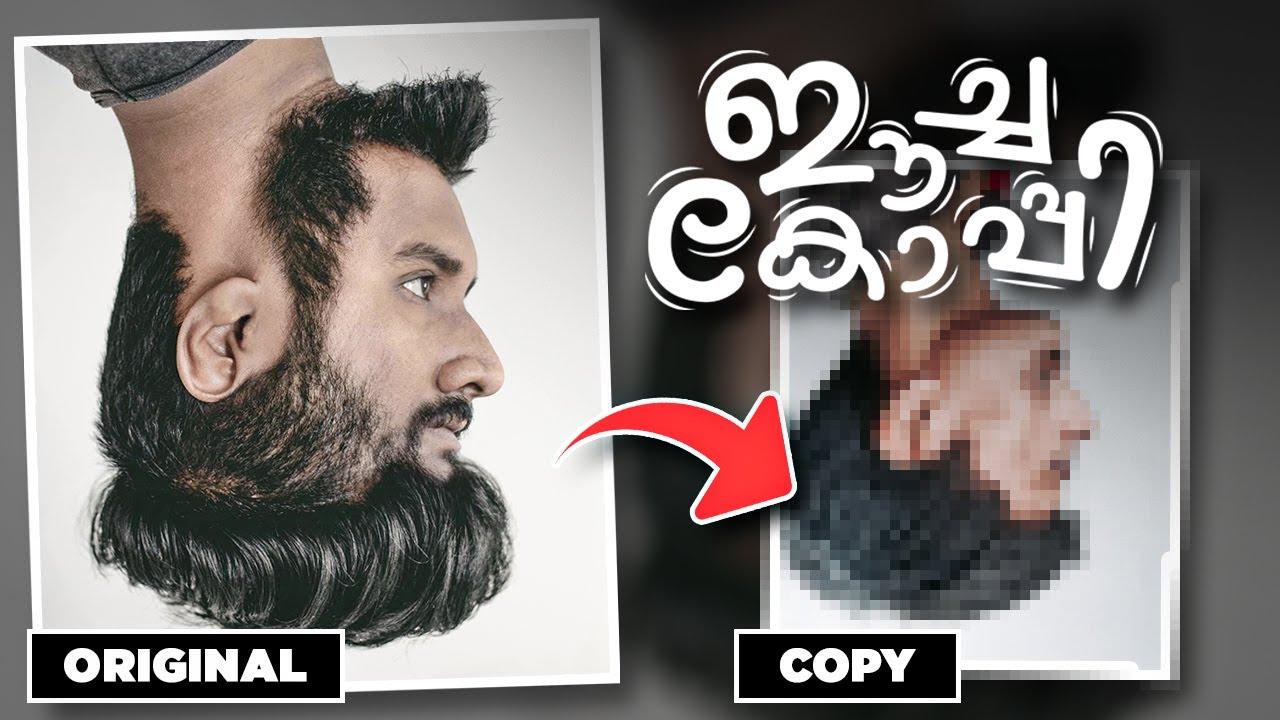 ഈച്ചകോപ്പി | Mobile Photography & Editing Tutorial | Malayalam | EP23