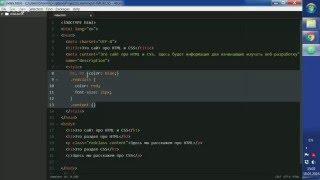 видео CSS « Все о WEB программировании