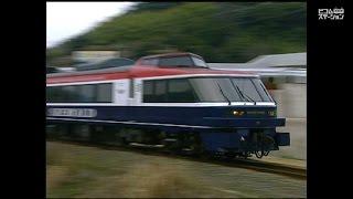 老朽化や新型車両の登場などで引退を余儀なくされた列車をレビューする...