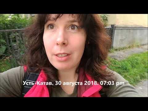 путешествие/ усть-катав