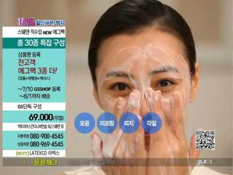Lanolin Agg Tval TV shop Korea