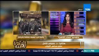 مساء القاهرة |Mesaa Al Qahera -   حلقة الاحد بتاريخ 28-2-2016 - تعرف على عائلة الزمر