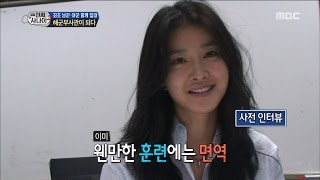 [Real men] 진짜 사나이 - Yi Si-yeong Avoid evil Come into the army 20160821