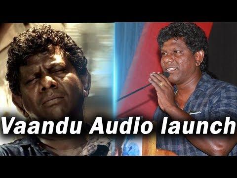 Vaandu | An Upcoming Tamil Movie | Vaandu Audio Launch | Chinu,SR.Guna,Shigaa,Allwin,Sai Deena
