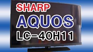 SHARPのLED液晶テレビ AQUOS LC-40H11がやってきた! 液晶テレビ 検索動画 14