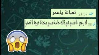 بنت مولعة تطلب من صديقها ممارسة ا...