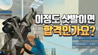 [서든어택]명품샷발 19살 시아의 3보 도전기 2탄