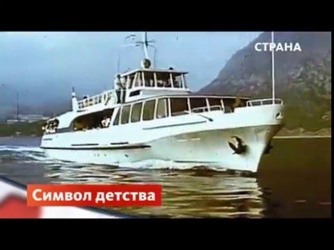 Артек в Крыму до и после...это правда?