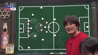 この日の議案①は注目の開幕戦。新体制のC大阪が豪華布陣の神戸に勝利。...