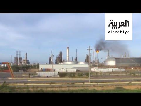 وصول أول ناقلة نفط إيرانية إلى المياه الاقتصادية الفنزويلية  - نشر قبل 24 ساعة