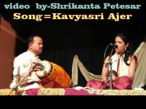 ಕಾವ್ಯಶ್ರಿಅಜೆರು -  ಛಲವಾ( ರಾವಣವಧೆ)ಒಡ್ಡೋಲಗ ಹಿತ್ಲಕೈ