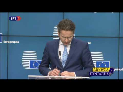 Δηλώσεις Eurogroup