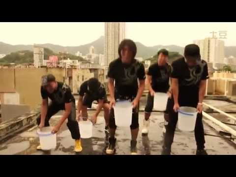 Young and dangerous movie actor do ALS ice bucket challenge