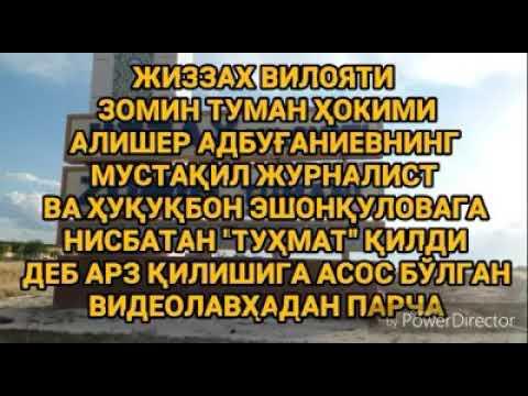 Жиззах вилояти Зомин туман хокими А. Абдуғаниев журналист М. Эшонқуловага нисбатан жиноят иши очирди