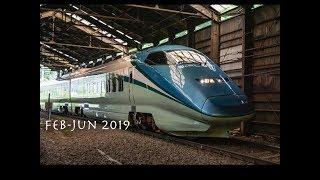 【新幹線PV】春–梅雨 2019 とれいゆ、ハローキティ新幹線など