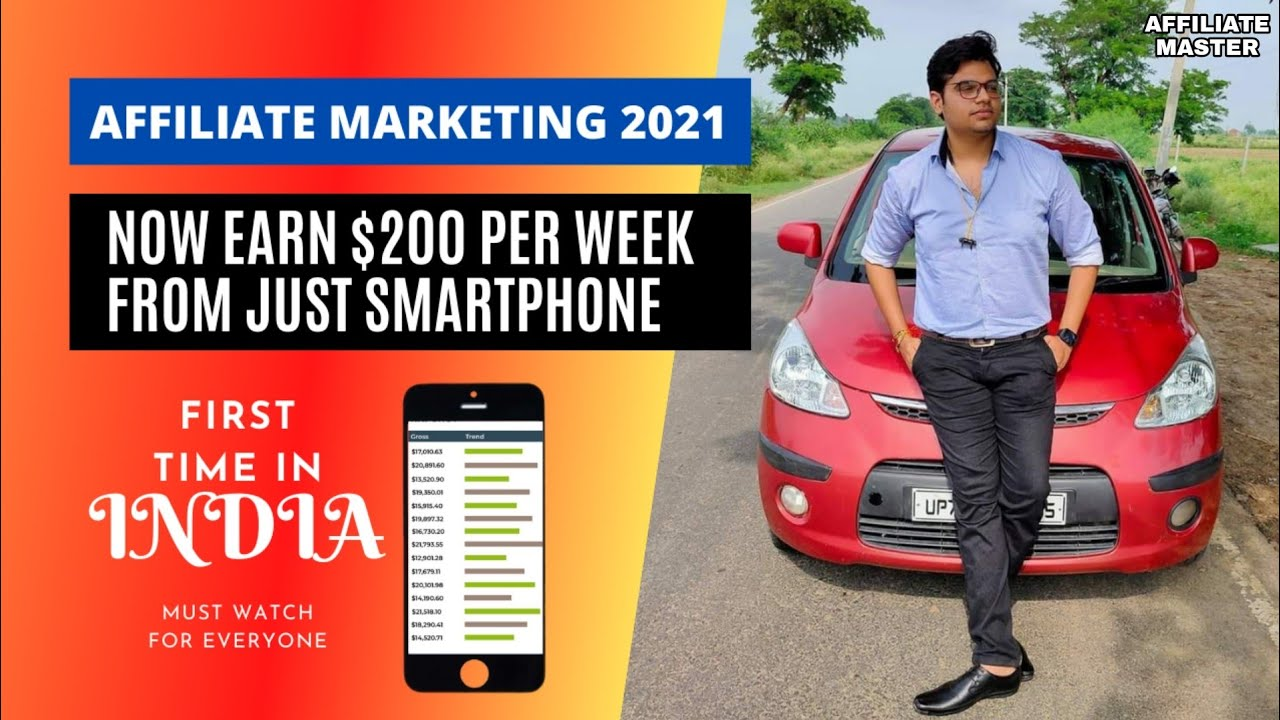 First Time In India Earn $200 Weekly From Affiliate Marketing By Just Using Your Smartphone