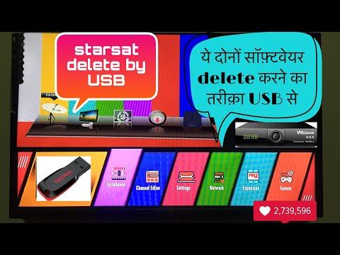 starsat software kro delete USB sa all pagaria wezone elinksmart gx6605s  all box by alien satellite