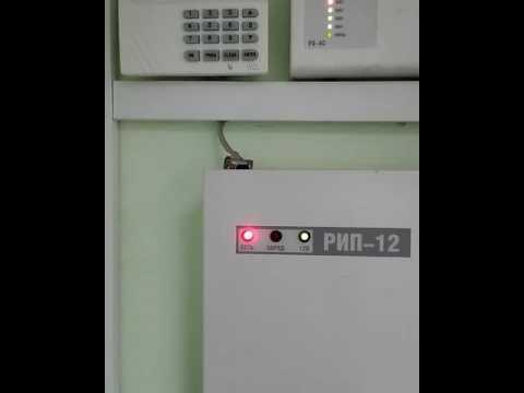 Вопрос: Как отключить пожарную сигнализацию?