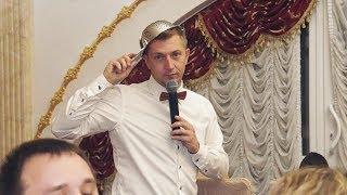 Это действительно смешно)))) ТАМАДА на свадьбе!!!