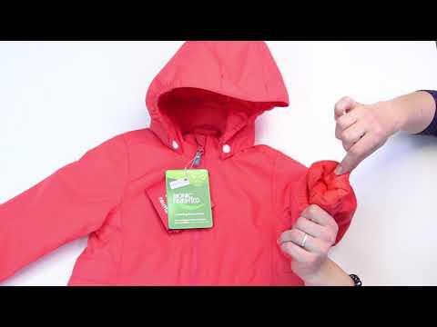 Куртка для девочек Reima