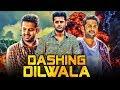 Dashing Dilwala New South Indian Movies Dubbed in Hindi 2019 Full   Nithin, Nithya Menen