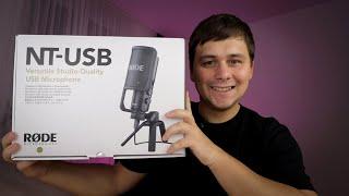 микрофон RODE NT-USB. Распаковка. Обзор. Тест. Лучший Микрофон для стримов