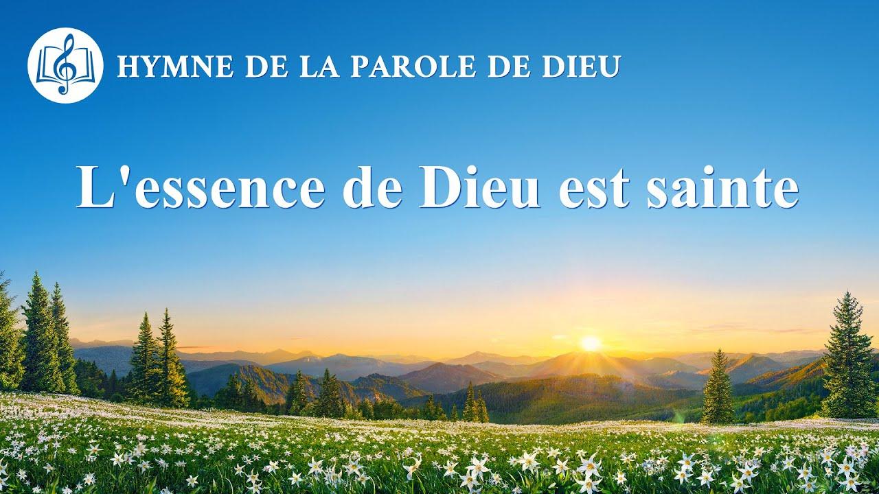 Musique chrétienne 2020 « L'essence de Dieu est sainte »