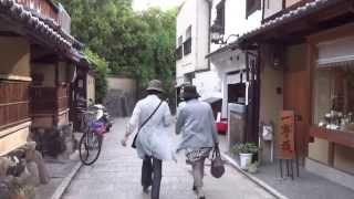 京都 三年坂 産寧坂 石塀小路 祇園 Sannenzaka Ishibei-Kouji Gion,Kyoto