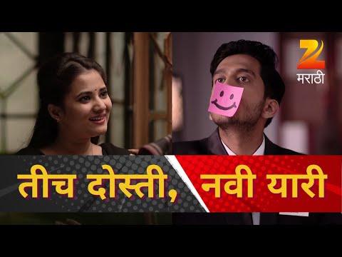 Dil Dosti Dobara - Episode 2  - February 19, 2017 - Webisode
