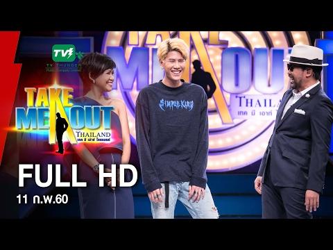 พี & จอห์นนี่ - Take Me Out Thailand ep.4 S11 (11 ก.พ. 60) FULL HD