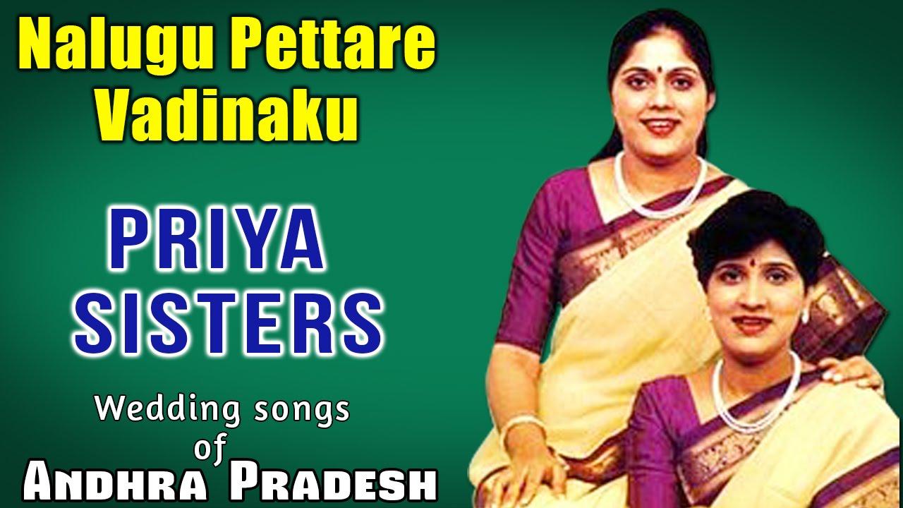Bhajare yedu nadam mp3 download priya sisters djbaap. Com.