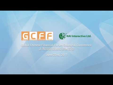 GCFF Shanghai Conference 2017 Naturally Splendid Presentation - J. Craig Goodwin