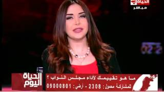 بالفيديو - نائب برلماني: