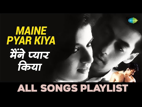 Maine Pyar Kiya  मैंने प्यार किया  All Songs  Salman Khan  Bhagyashree  Audio Jukebox