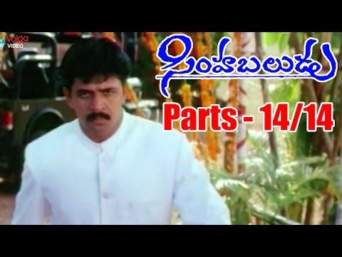 Simha Baludu Movie Parts 14/14 - Arjun,...