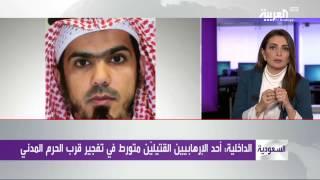 مقتل مطلوبين أمنيين في الرياض