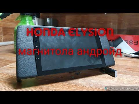 Honda Elysion подключения магнитолы андроид с переходной рамкой