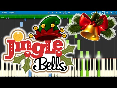 Jingle Bells | Christmas Songs For Kids [Piano Tutorial | MIDI] Synthesia