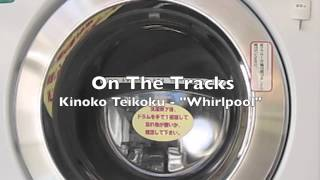 Kinoko Teikoku - Whirlpool (with lyrics)