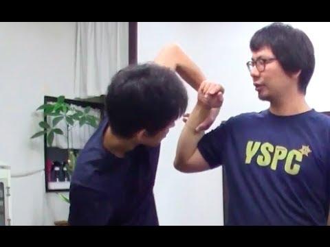 手首をつかんできた相手を一瞬で固めて崩す技術|護身術教室YSPC|東京 合気 崩し