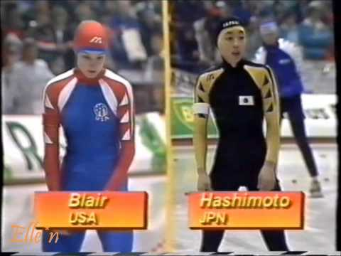 World Championships Sprint Heerenveen 1989 - 500 m Hashimoto - Blair