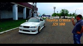 видео Toyota Cresta