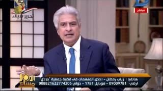 العاشرة مساء| زينب رمضان تتهجم على أم الدنيا مصر وتستفز الضيوف والإبراشى يرد عليها